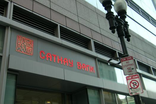 The City of El Monte Partners with Cathay Bank and Citizens Bank to Offer Support to Small Business